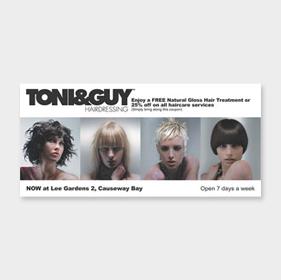 Tong & Guy Leaflet Design//Tony & Guy宣傳單張設計