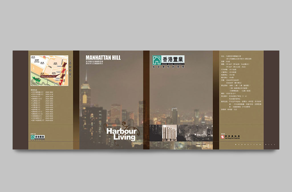 Ccplus Media  Hong Kong Property Brochure
