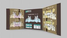 Hong Kong Property Brochure