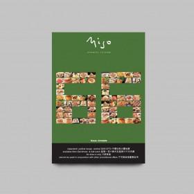 Miso日本料理傳單設計