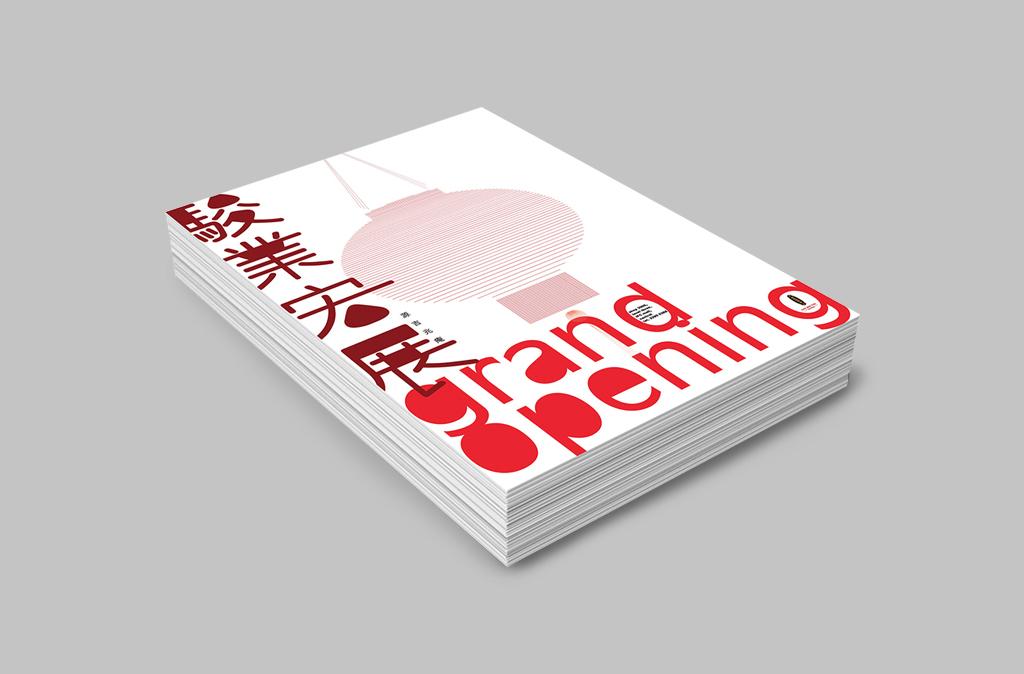 tea-1 copy