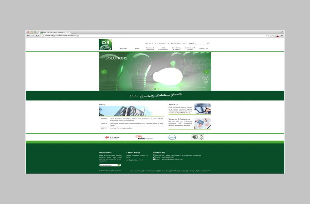 CSG Website Design//CSG網站設計