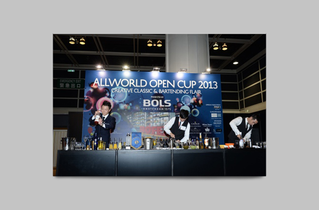HOFEX Food & Hospitality tradeshow_events (5) Allworld Open Cup Bartending flair1