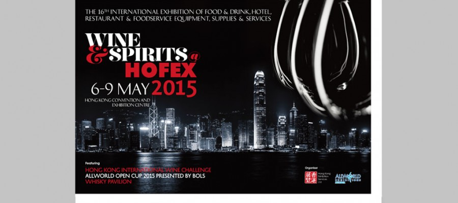 Wine & Spirits @ HOFEX Exhibition