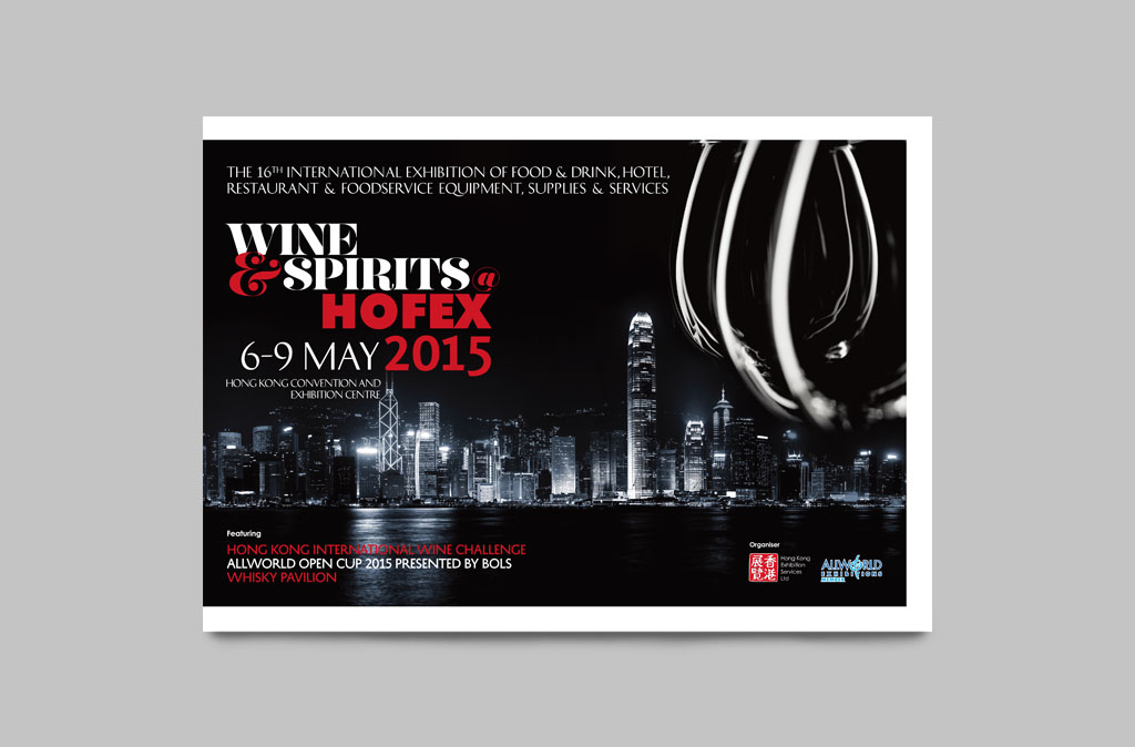 brochure_Wine&Spirit-cover