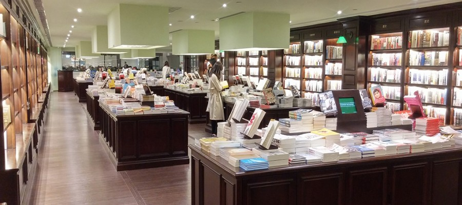 Downshifting Bookstore, the Choice of Book Lovers