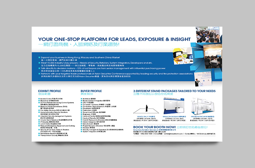 As_A5x4_leaflet copy2