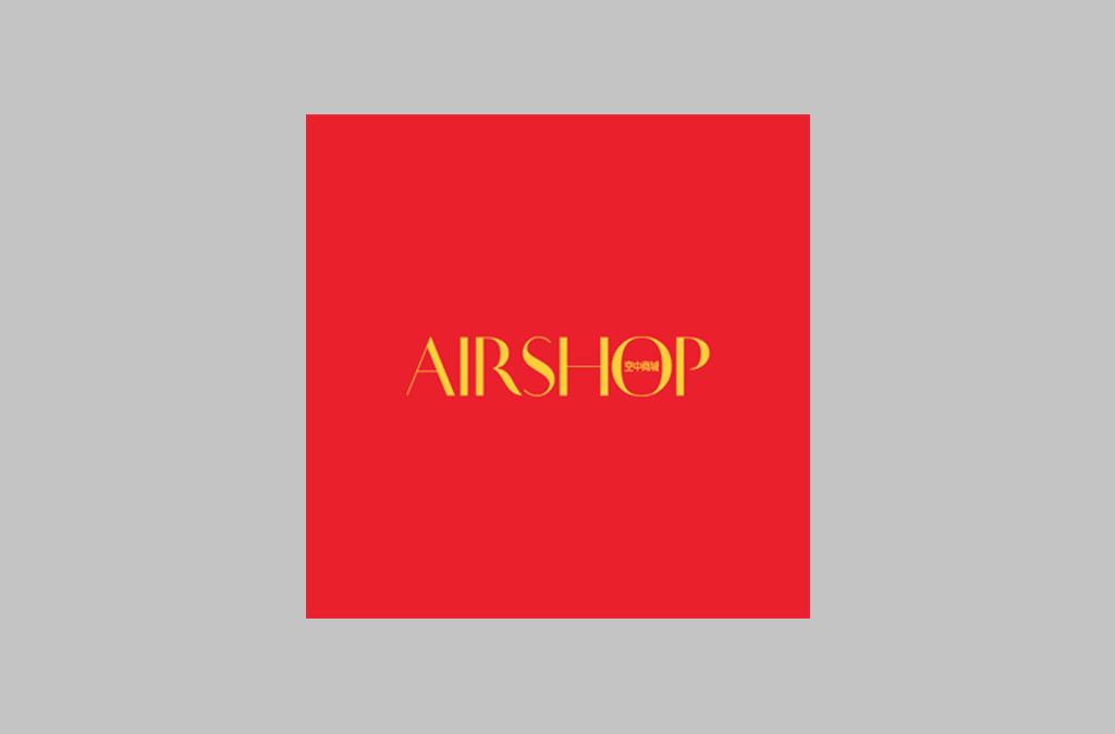 AirShop Magazine Logo Design//AirShop雜誌Logo設計