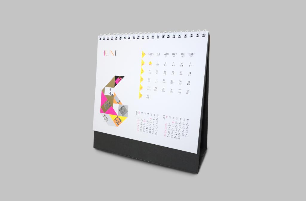 CC+ 2014 Calendar Design SP// CC+2014年桌曆設計SP