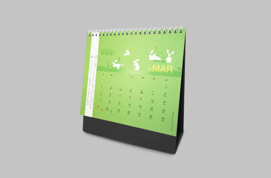 CC+ 2014 Calendar Design// CC+2014年桌曆設計