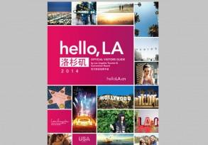 hello, LA 2014 (LA Official Visitors Guide)
