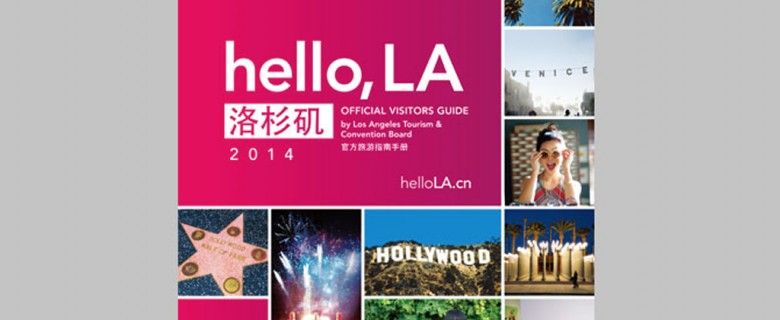 hello, LA 2014 (LA Official Visitors Guide)
