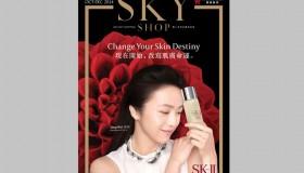 SKYSHOP Inflight Shopping Magazine 2014