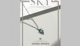 SKYSHOP Inflight Shopping Magazine 2015 (Jan-Mar Issue)