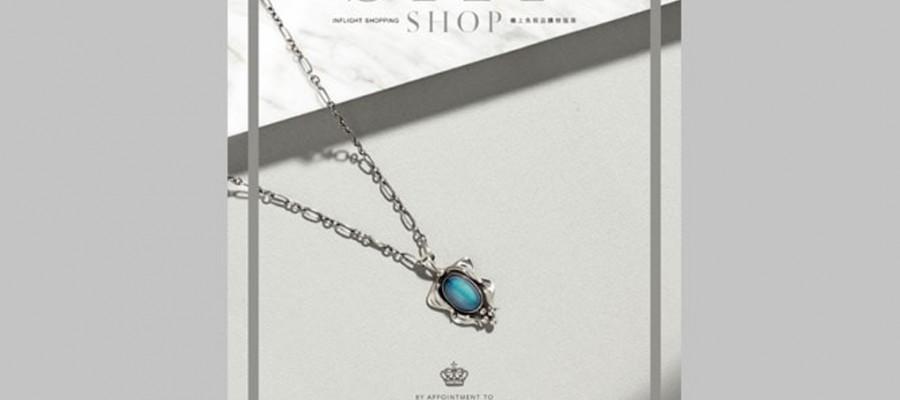 SKYSHOP Inflight Shopping Magazine 2015 (Jan-Mar Issue)