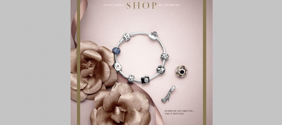 SKYSHOP Inflight Shopping Magazine 2015 (Jul-Sep Issue)