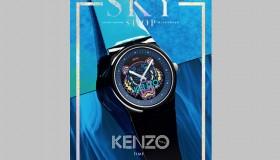 SKYSHOP Inflight Shopping Magazine 2015 (Oct-Dec Issue)
