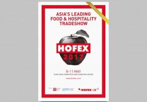 HOFEX 2017 展覽活動小冊子