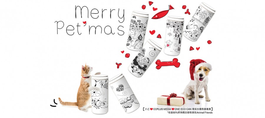 Share LOVE to Stray Animals this Festive Season :)