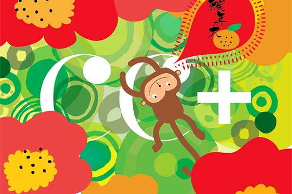 Say Hi to the Year of the Monkey!