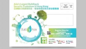 Build4Asia 小冊子