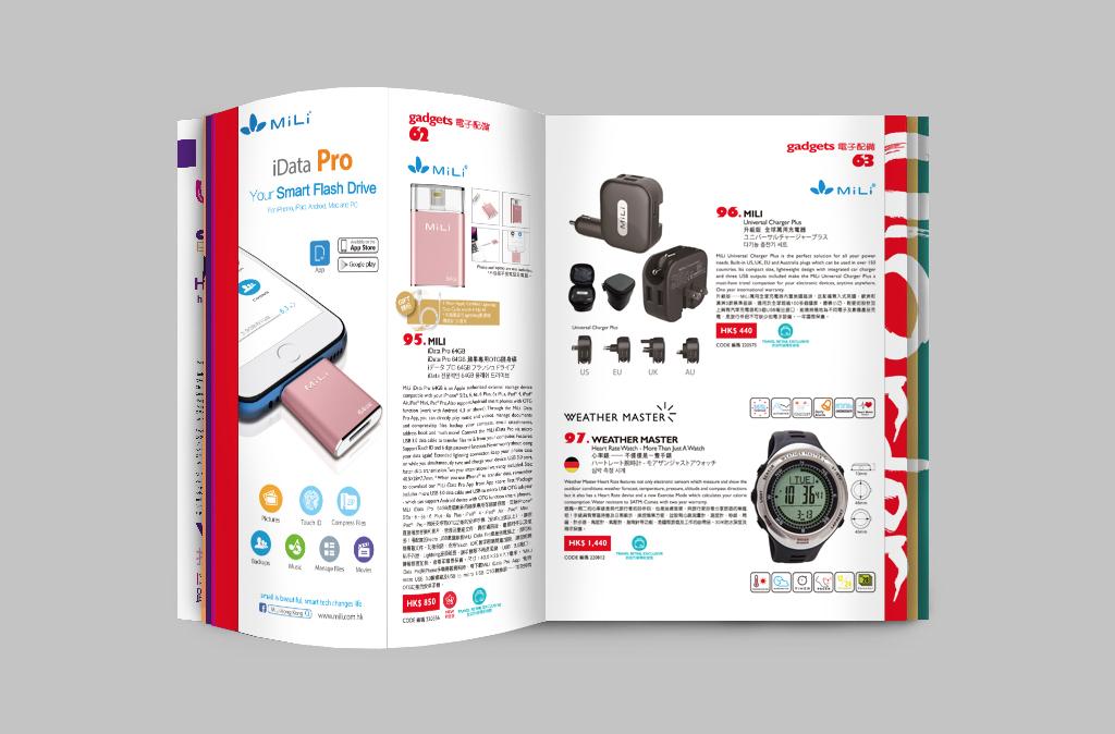 04_uorder_ gadgets_p061_066-2