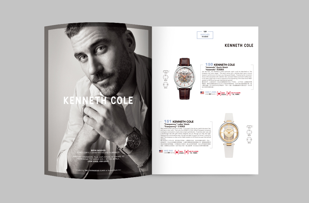 09_Watches_O_0610-7