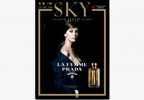 SKYSHOP Inflight Shopping Magazine 2016 (Oct-Dec Issue)