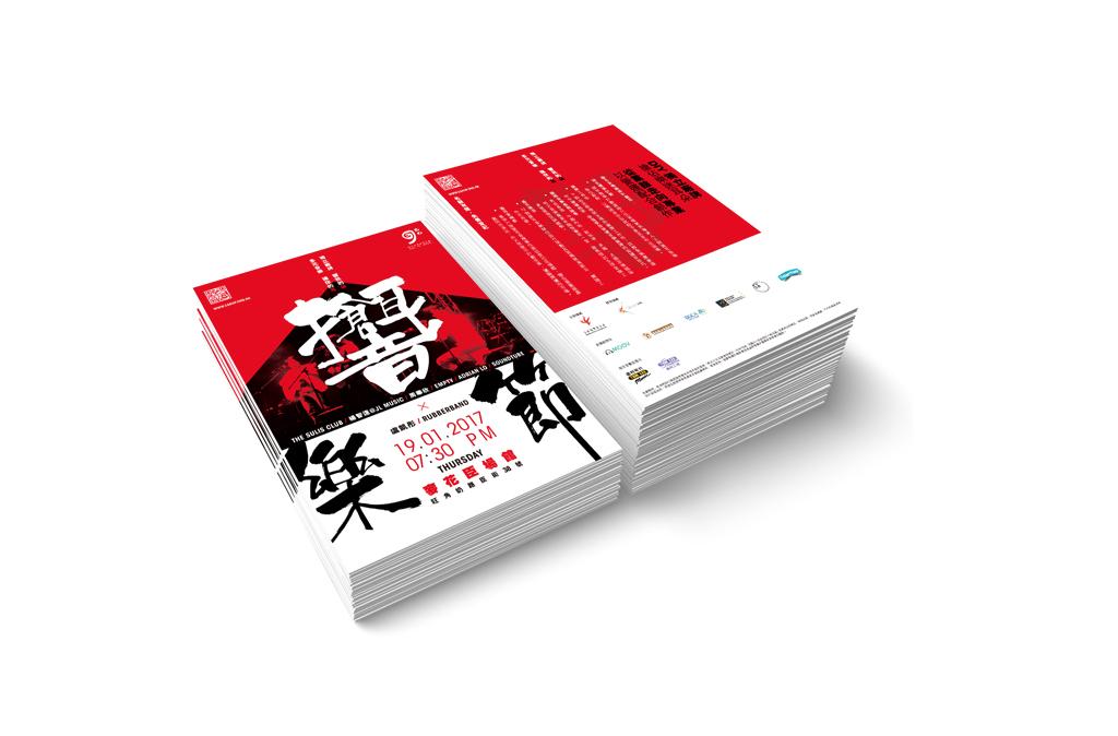 1213_leaflet_A5-1