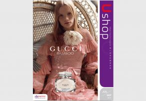 U'Shop Inflight Shopping Magazine 2017 (Jul-Sep Issue)