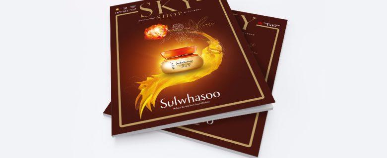 SKYSHOP Inflight Shopping Magazine 2017 (Oct-Dec Issue)