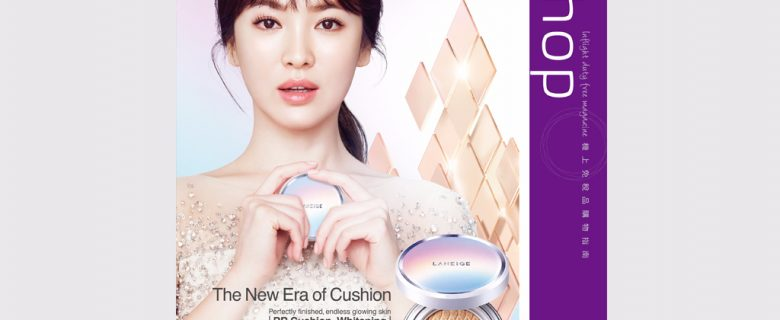 U'Shop 2017 香港快運機上免稅品購物指南(10-12月號)