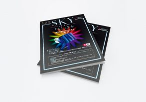SKYSHOP Inflight Shopping Magazine 2018 (Apr-Jun Issue)