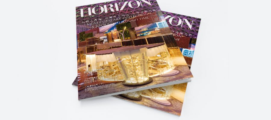 HORIZON on-board magazine 2018 (Feb Issue)