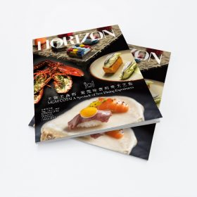 HORIZON on-board magazine 2018 (Jan Issue)