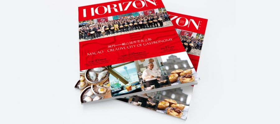 HORIZON on-board magazine 2018 (Mar Issue)