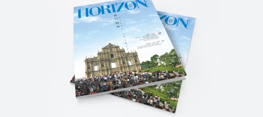HORIZON on-board magazine 2017 (Oct Issue)