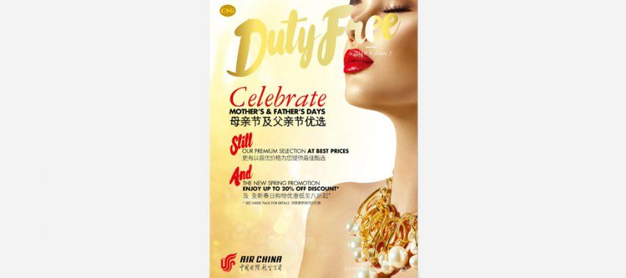 DUTY FREE Inflight Shopping Magazine 2018 (May-Jun Issue)
