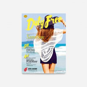 DUTY FREE Inflight Shopping Magazine 2018 (July-Sept Issue)
