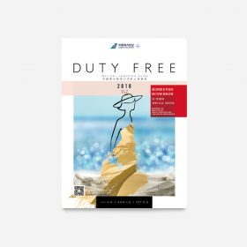 DUTY FREE Inflight Shopping Guide 2018 (July-Sept Issue)