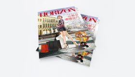 HORIZON on-board magazine 2017 (Dec Issue)