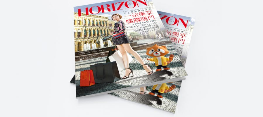 HORIZON on-board magazine 2017 (Dec Issue)