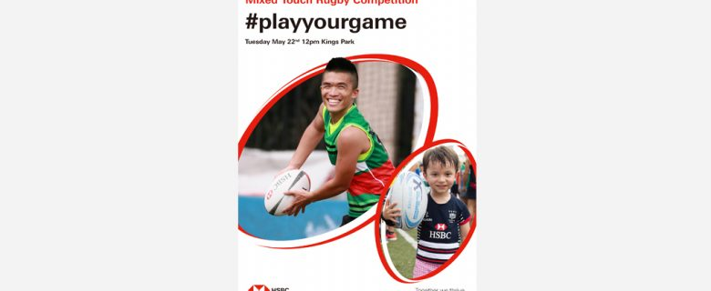 HSBC Hong Kong – Wayfoong RFC Mixed Touch Rugby Competition Booklet