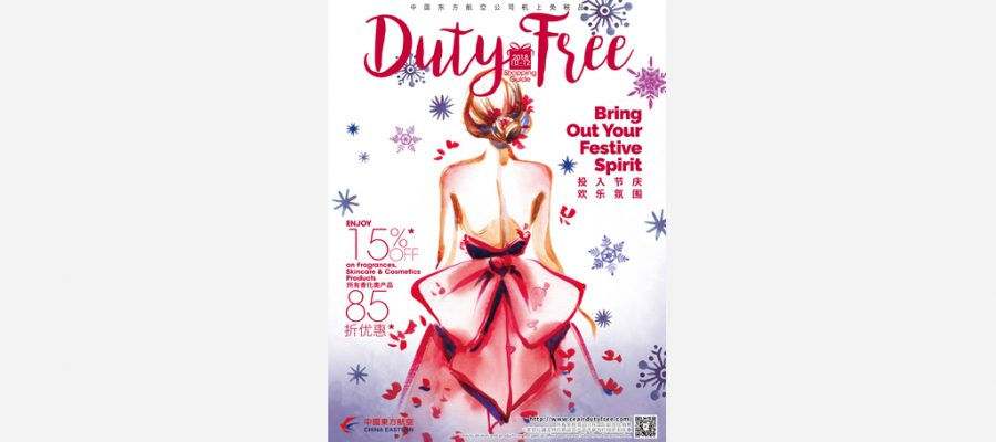 DUTY FREE Inflight Shopping Guide 2018 (Oct-Dec Issue)