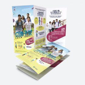 MSD – HPV Immunisation Programme