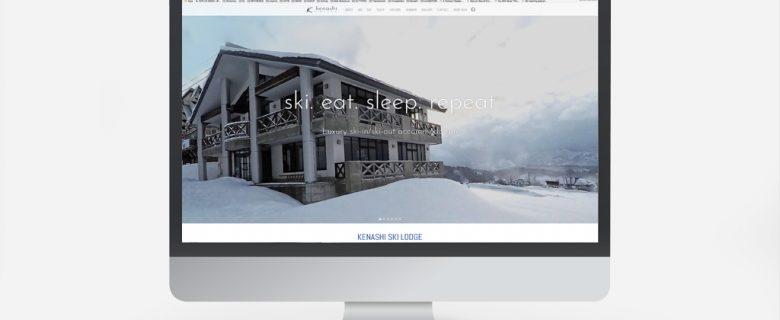 Kenashi Ski Lodge