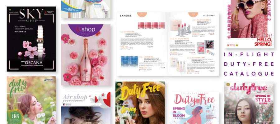 What Makes a Good Inflight Duty-Free Catalogue Design?