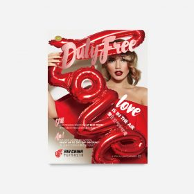 DUTY FREE Inflight Shopping Magazine 2019 (Jan-Mar Issue)