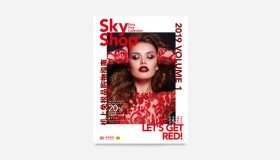SKY SHOP Inflight Shopping Guide 2019- (Jan-Mar Issue)