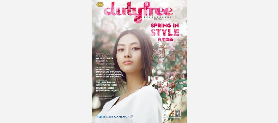 DUTY FREE Inflight Shopping Guide 2019- (Apr-Jun Issue)